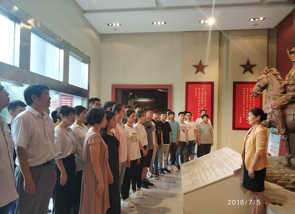 红旗彩票官网 2