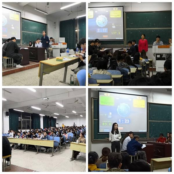 国际学校 4