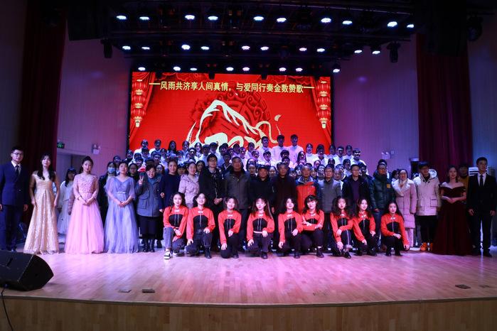 安昌浩的画_辞旧迎新——金融与数学学院举办迎新晚会
