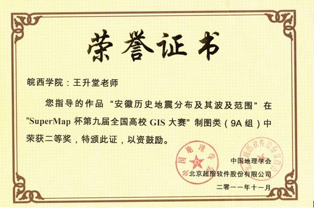 百家棋牌官网 3