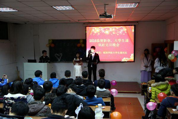 美高梅网上注册平台 10